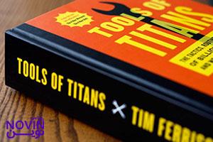 کتاب های تیم فریس