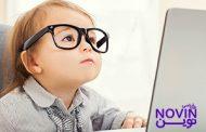 نکاتی برای تربیت موثر فرزندان درونگرا