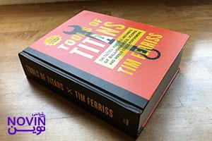 پنج درس برای زندگی از کتاب ابزارهای بزرگان- بخش دوم