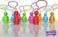 چطور ESTJها میتوانند در روابطشان محبوب دیگران شوند؟