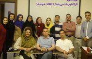 گزارش پنجمین کارگاه شخصیتشناسی به شیوه MBTI- خرداد ۹۶