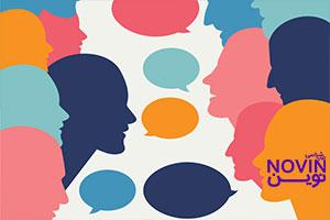 شخصیت درونگرا: آیا برای موفقیت باید مثل برونگراها رفتار کنیم؟