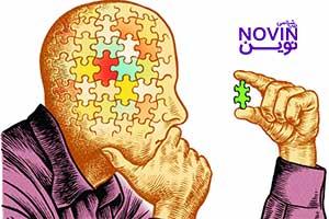 عوامل استرسزا در تیپهای کمالگرا و متفکر